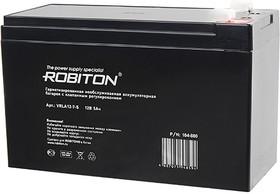 Свинцово-кислотный (гелиевый) аккумулятор Robiton VRLA6-12